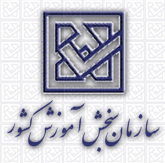 Photo of دانلود دفترچه های راهنمایی ثبت نام آزمون سراسری سال ۱۳۹۴