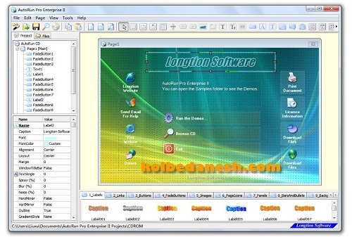 Photo of دانلود نرم افزار Longtion Application Builder Enterprise 5.8.0.633