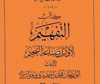 نمایش در اندازه اصلی التفهیم نویسنده: ابوریحان بیرونی به تصحیح: جلالالدین همایی التَّفهیم (التَّفهیم لِأَوائلِ صناعة التَّنجیم )