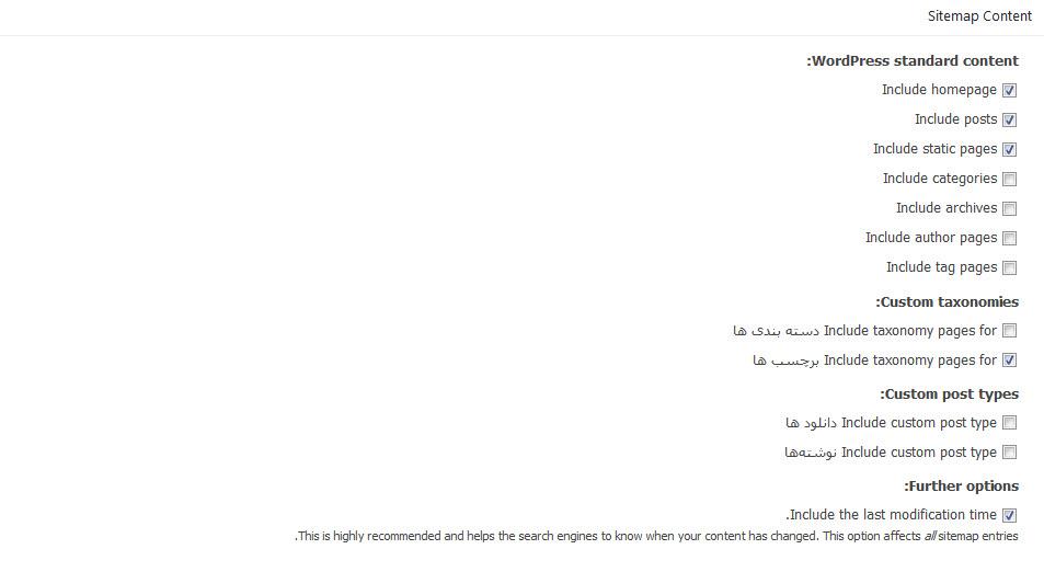آموزش کار با google xml sitemap