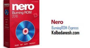 دانلود nero burning rom express