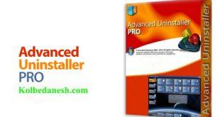 Advanced Uninstaller Pro - Kolbedanesh.com