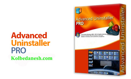 Photo of دانلود نرم افزار Advanced Uninstaller Pro v12.18 – برنامه ای برای حذف کامل نرم افزارهای نصب شده