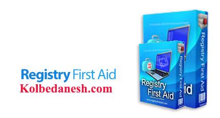 Registry First Aid Platinum - Kolbedanesh.com