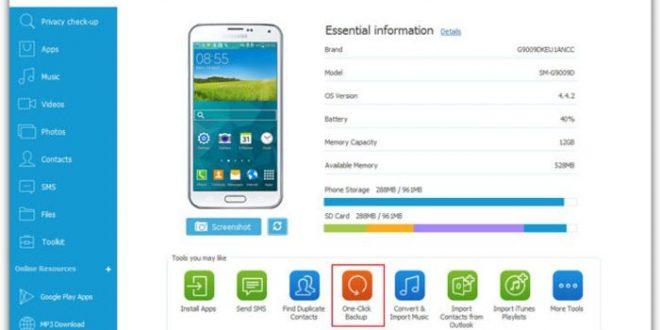 دانلود 34 Wondershare MobileGo