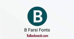 B Fonts - Kolbedanesh.com
