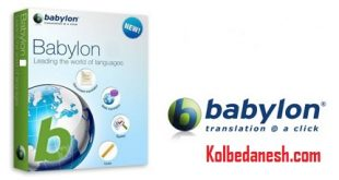 Babylon - Kolbedanesh.com