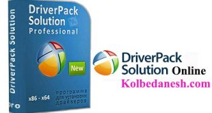Driver Pack Solution 17 Online - Kolbedanesh.com