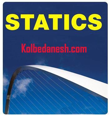 Static - Kolbedanesh.com