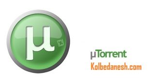 µTorrent - Kolbedanesh.com