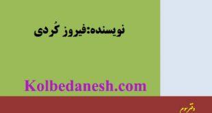 زبان تخصصی حسابداری (دفتر سوم) - کلبه دانش