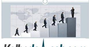 دانلود پاورپوینت حسابداری منابع انسانی - تعیین ارزش پولی