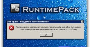 دانلود نرم افزار RuntimePack