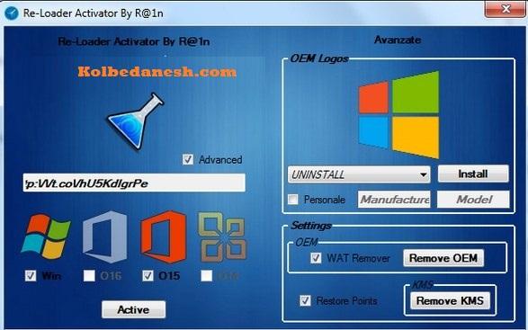 Photo of دانلود نرم افزار فعال ساز ویندوز Re-Loader Activator v3.0