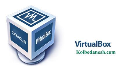 VirtualBox - Kolbedanesh.com