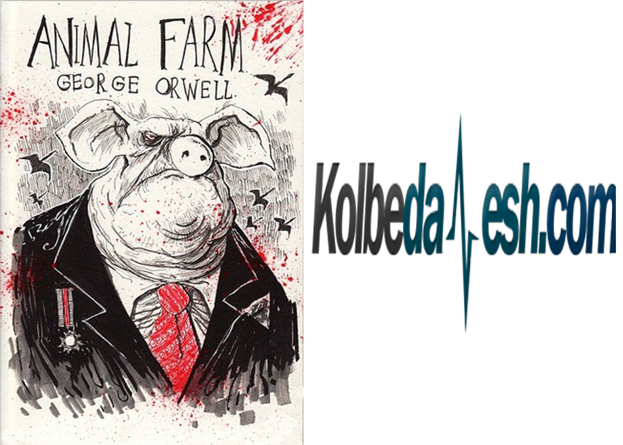 Animal Farm - Kolbedanesh.com