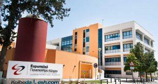 راهنمای تحصیل در کشور قبرس - کلبه دانش