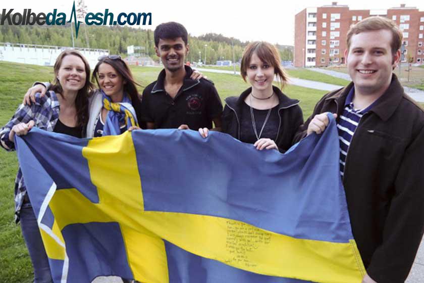 راهنمای تحصیل در کشورسوئد - کلبه دانش