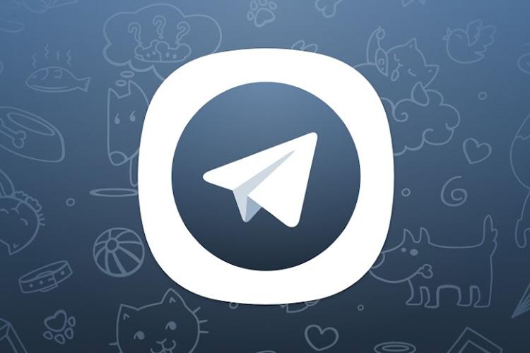 دانلود نسخه جدید برنامه Telegram X – تلگرام ایکس برای اندروید