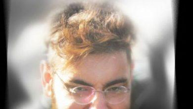 Photo of دانلود کتاب اشک قلم