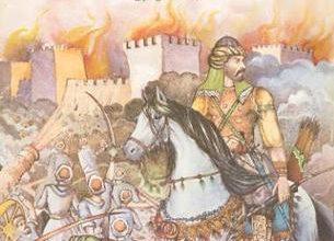 Photo of دانلود کتاب سقوط قسطنطنیه