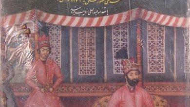 Photo of دانلود کتاب تاریخ جهانگشای نادری