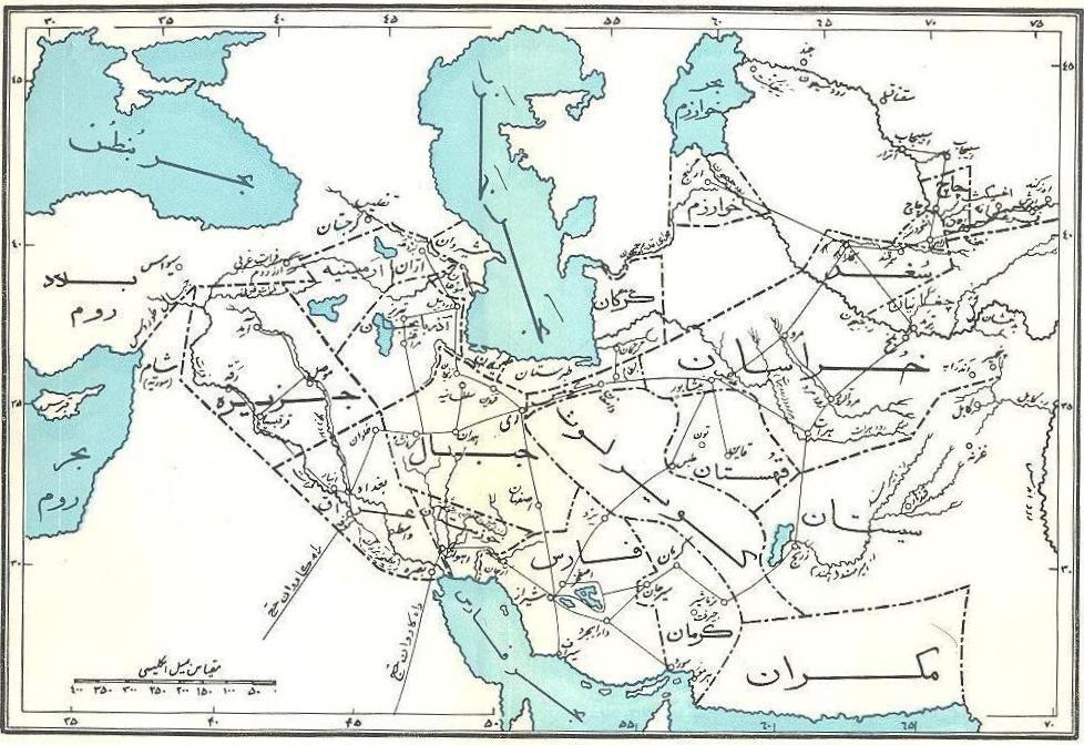 جغرافیای تاریخی سرزمین های اسلامی